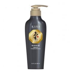 Енергетичний шампунь DAENG GI MEO RI (Корея) Ki Gold Energizing  Shampoo, 300 мл