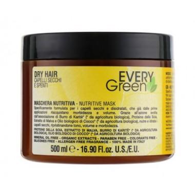 Маска для сухих волос Dikson Every Green Dry Hair Mask, 500 мл