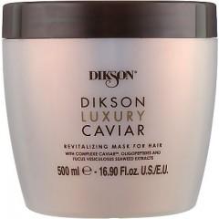 Ревитализирующая маска-концентрат Dikson Luxury Caviar Revitalizing Mask, 500 мл