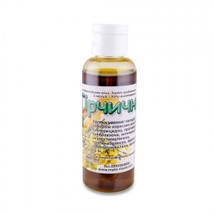Mustard oil cold pressed Organic Eco-Product, 50 ml