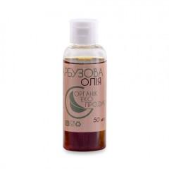 Масло тыквенное холодного отжима Organic Eco-Product, 50 мл