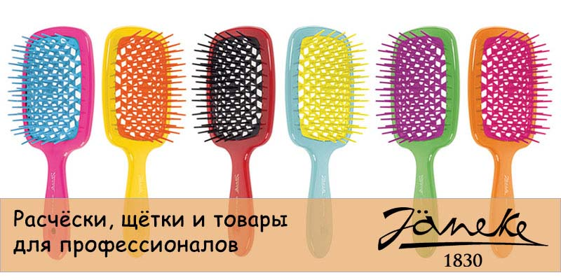 Janeke - Hairbrushes, brushes and products for professionals